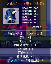 20070913031324.jpg