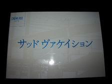 20070911100059.jpg