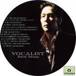 vocalist_1_2.jpg