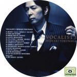 vocalist_3_2.jpg