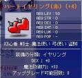 20061128001828.jpg
