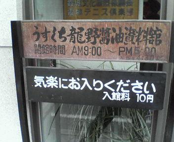 20070225195006.jpg