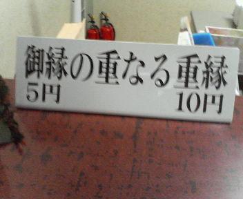20070225195030.jpg