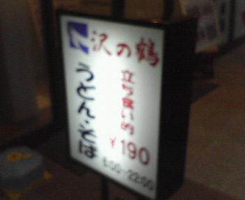 20070518013747.jpg
