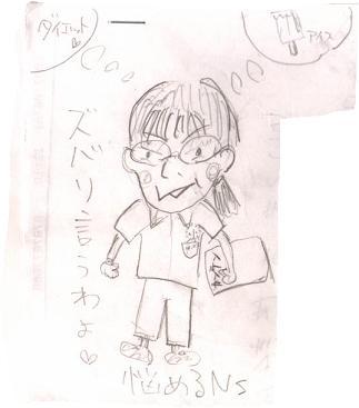 20070620013027.jpg