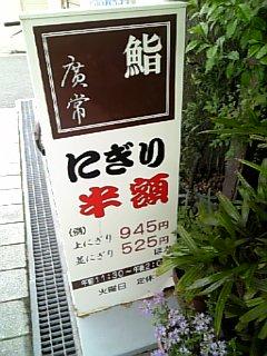 20070722191509.jpg