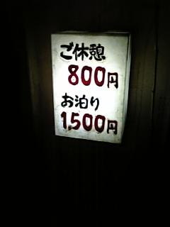 20070801212419.jpg