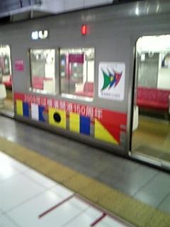 20070805233749.jpg