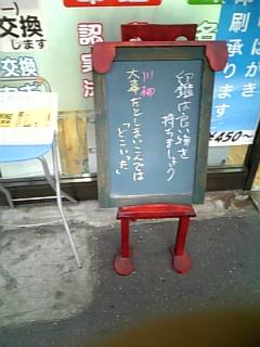 20070808213211.jpg
