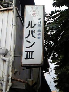 20070812103430.jpg