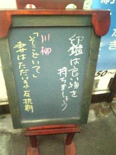 20070823205904.jpg