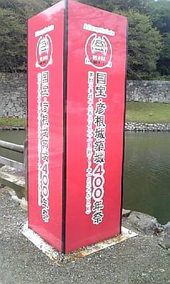 20071112221314.jpg