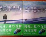 20070826152753.jpg