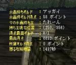 20071020003455.jpg