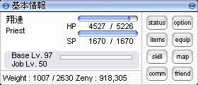 20070401162743.jpg