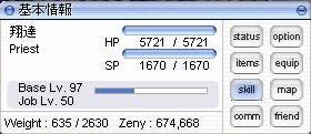 20070418033003.jpg