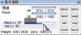 20070425034744.jpg