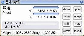 20070501075228.jpg