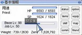 20070527023656.jpg