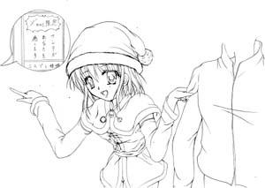 2006年X'masイラスト(線画仮)