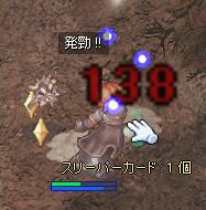061111ss02.jpg