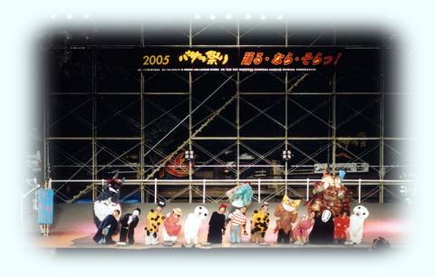 バサラ祭り ファイナル 「夢だけど夢じゃなかった」