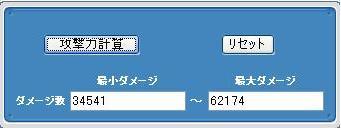 558.jpg