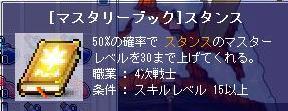 635.jpg