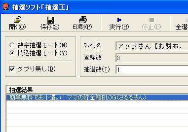 osaifu1.jpg