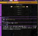 20060522223013.jpg