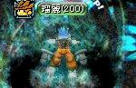 20061001224845.jpg