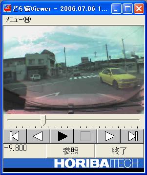 doraneko_view.jpg