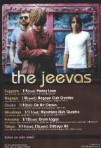 the jeevas