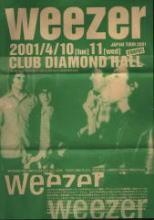 weezer 0417
