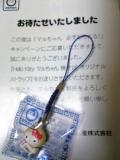20070530174604.jpg