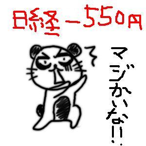 nihonhoukai.jpg