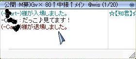 20071108020710.jpg
