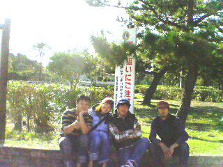 20071103135441.jpg