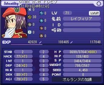 pin_71.jpg