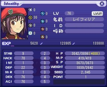 pin_76.jpg