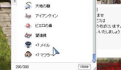 screentyr1339.jpg