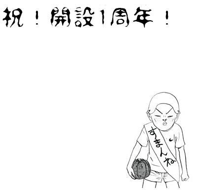 20071103134057.jpg