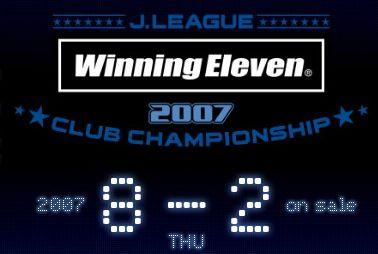 JWE2007.jpg