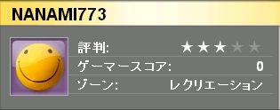 NANAMI773.jpg