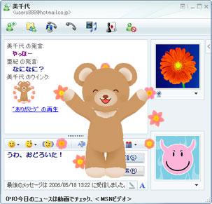 fun_2a.jpg