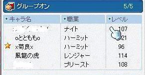 tomomo250.jpg