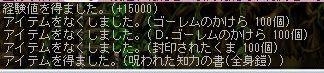 tomomo433.jpg