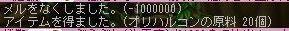 tomomo439.jpg