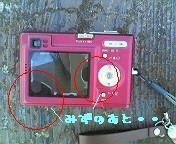撃沈・・カメラ