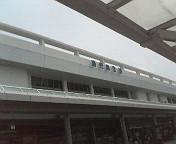 鹿児島空港729